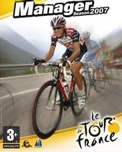 игра Велогонки по Франции 2007