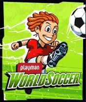 java игра PLAYMAN: Мировой Футбол 3D