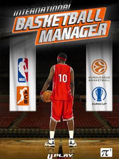 Интернациональный Менеджер Баскетбола java-игра