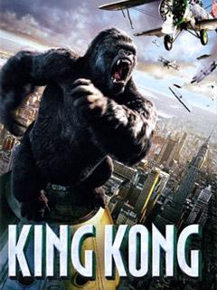 java игра Кинг Конг