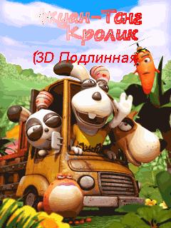 Кролик Чуан Тонг java-игра