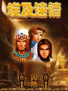 Сенсация Египта java-игра
