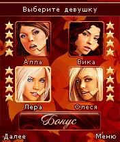 java игра Подкидной SEX-дурак: Горячие студентки