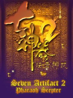 Семь Артефактов 2: Скипетр Фараона java-игра