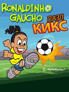 java игра Ronaldinho Puzzle Kicks
